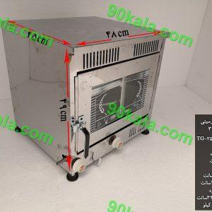 تنور گازی tg-356
