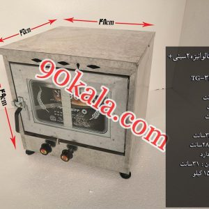 تنور گازی 366