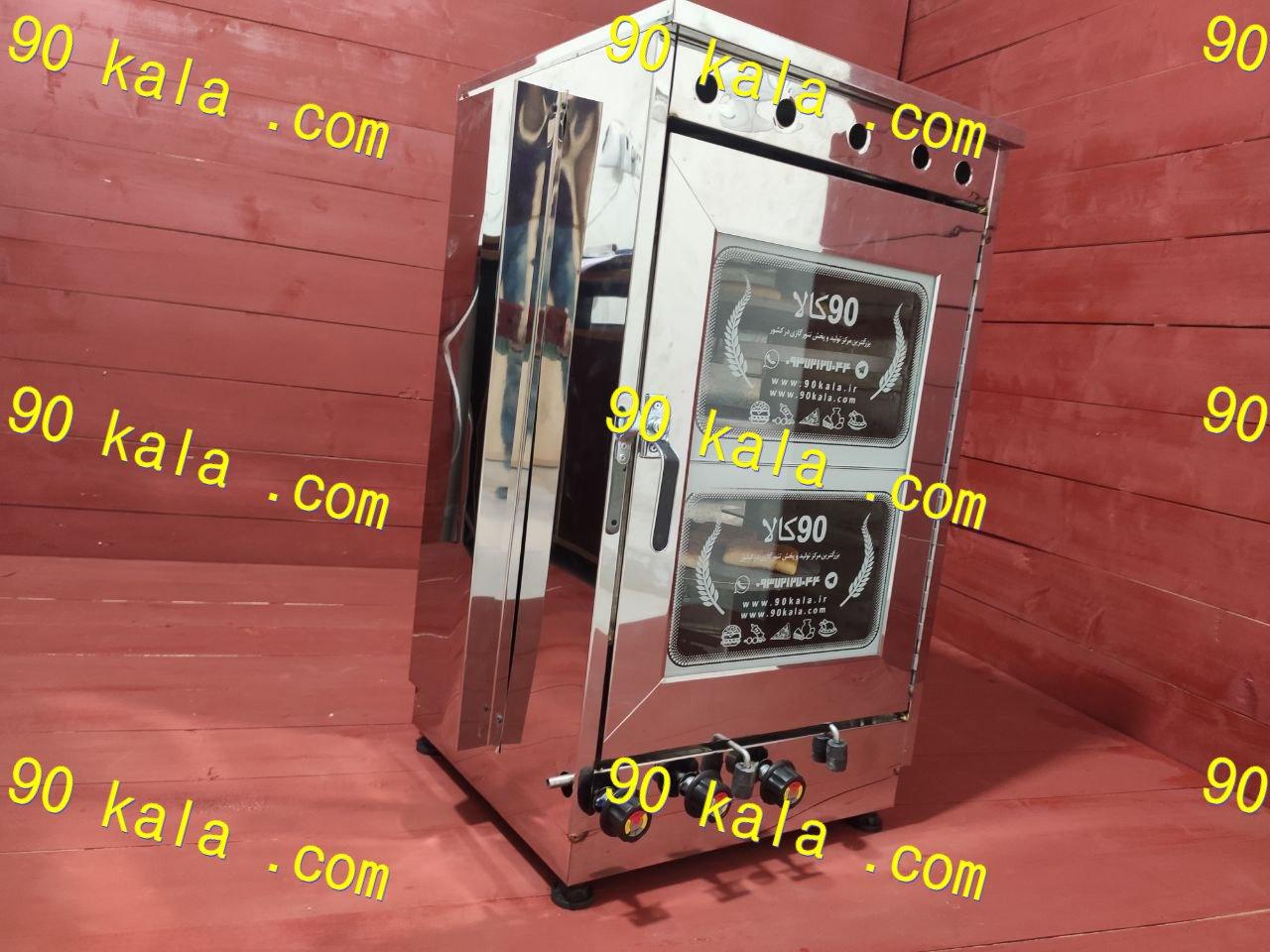 دستگاه فر شیرینی پزی و فر قنادی 6دیس با 2چدن32 (TG-380)